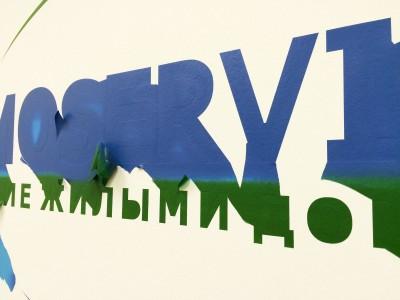 логотип на стене в офисе, логотип на стене, рисунок логотипа на стене, логотип по трафарету, трафарет на стене, брендирование, эмблема в офисе на стене, эмблема на стену, эмблема на стене, Cosmoservice, граффити на заказ, роспись стен на заказ, граффити, роспись стен, трафарет, vsevdecor