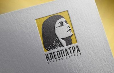 """разработка логотипа для студии загара """"клеопатра"""", брендинг, логотип, студия загара, логотип студии загара, логотип студии загара москва, петерург, москва"""