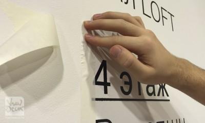 vsevdecor, Навигация в фотостудии studio 8. Роспись стен. Граффити на заказ. Навигация в помещении, навигация в офисном помещении. разработка и выполнение, навигация в офисе. Vsevdecor. трафарет