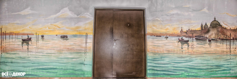 венеция акварель на стене, венеция на стене, венеция акварель, всевдекор, всёвдекор, всё в декор, vsevdecor, граффити, венеция на стене, венеция граффити, венеция роспись стен, венеция фреска, graffiti, роспись стен, спб, санкт петербург, москва, венеция на стене, гандолы, venice, венеция graffiti