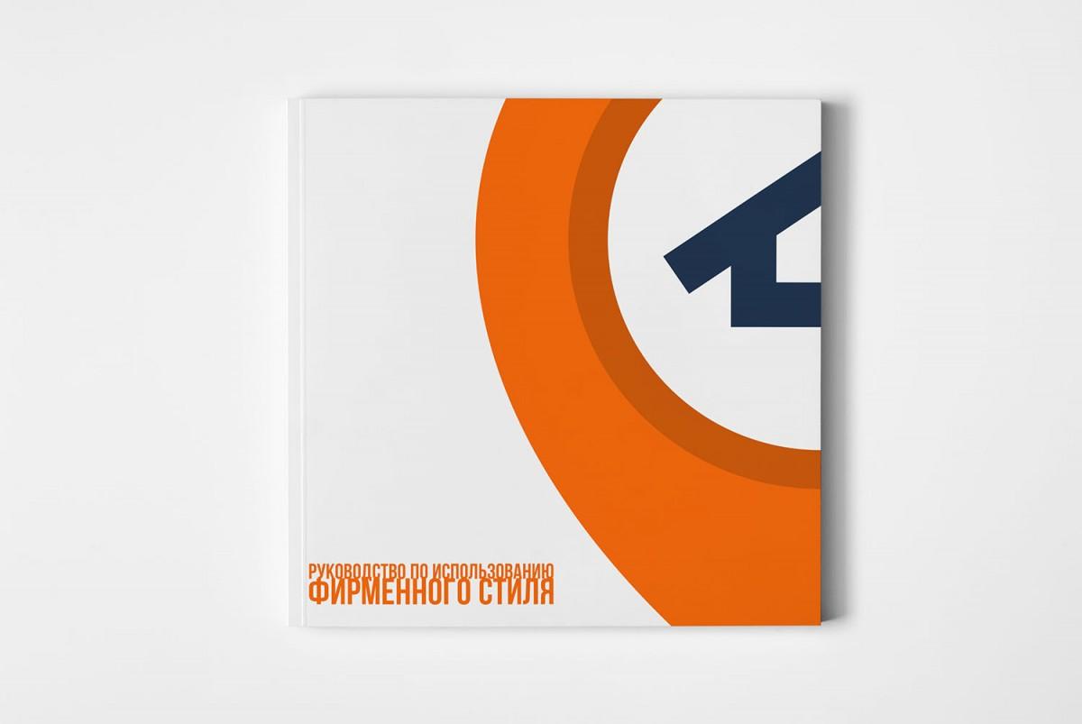 разработка логотипа, Разработка фирменного стиля, разработка брендбука, брендбук, айдентика, разработка визитки, разработка бланка фирменного письма, фирменный бланк письма, фирменная визитка дизайн, всевдекор, logotype, logo, логотип хостела, логотип для хостела, логотип разработка
