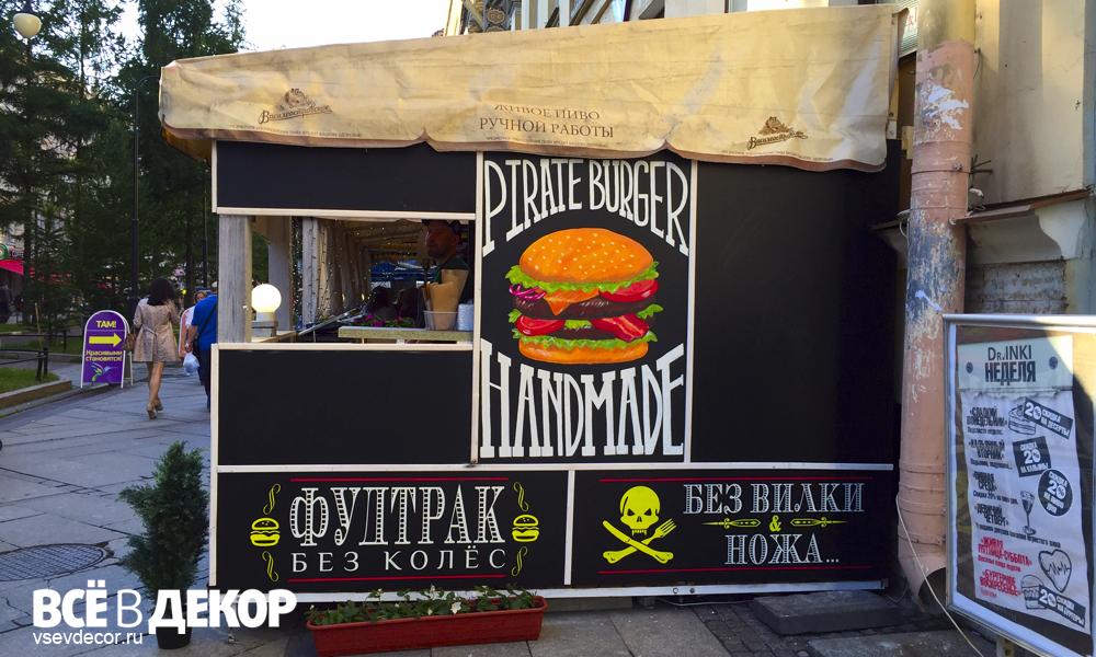 coffee to go, кофе с собой, дизайн фудтрака, дизайн ларька, дизайн точки уличной еды, меловая доска, дизайн меловой доски, уличная еда, фудтрак, foodtruck, burger graffiti, бургер граффити, бургер кинг, вывеска рисунок, спб, роспись фасада, оформление фасада, Роспись стен, брендирование, роспись стен фасада, граффити на стене, граффити на заказ, трафарет на стене, паттерн на стене, Санкт-Петербург, Москва, vsevdecor, всёвдекор