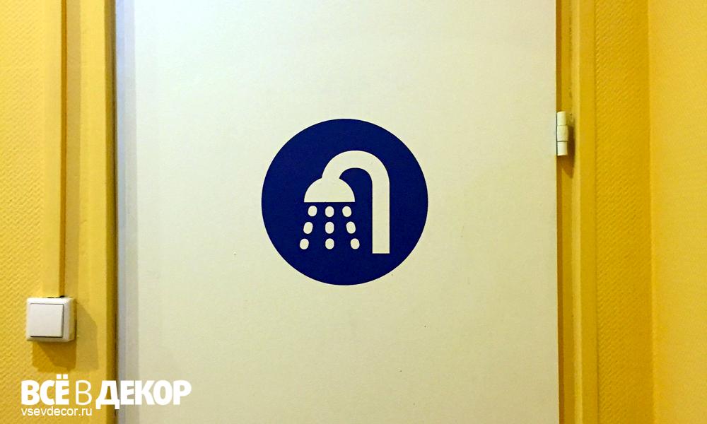 рисунок логотипа на стене, соник граффити, марио граффити, minecraft граффити, pacman граффити, gta граффити, марио граффити, mortal kombat граффити, gamehostel, rospis-sten, брендирование, deti-grafika, граффити, граффити на стене, граффити на заказ, трафарет на стене, паттерн на стене, Санкт-Петербург, Москва, vsevdecor, всевдекор, значок душевой, значок туалета
