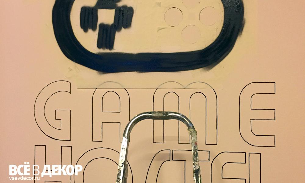 рисунок логотипа на стене, соник граффити, марио граффити, minecraft граффити, pacman граффити, gta граффити, марио граффити, mortal kombat граффити, gamehostel, rospis-sten, брендирование, deti-grafika, граффити, граффити на стене, граффити на заказ, трафарет на стене, паттерн на стене, Санкт-Петербург, Москва, vsevdecor, всевдекор, логотип хостел