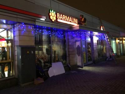 barmalini_process_4