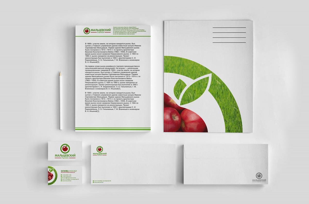 логотип и фирменный стиль для мальцевского рынка