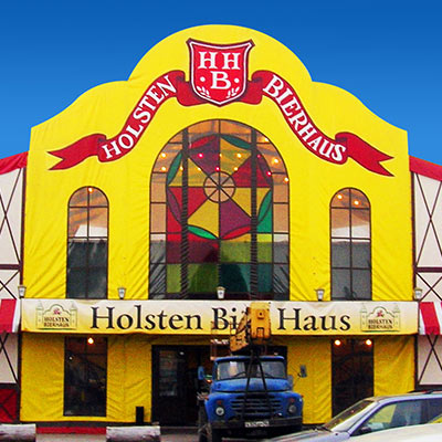holsten-thumb