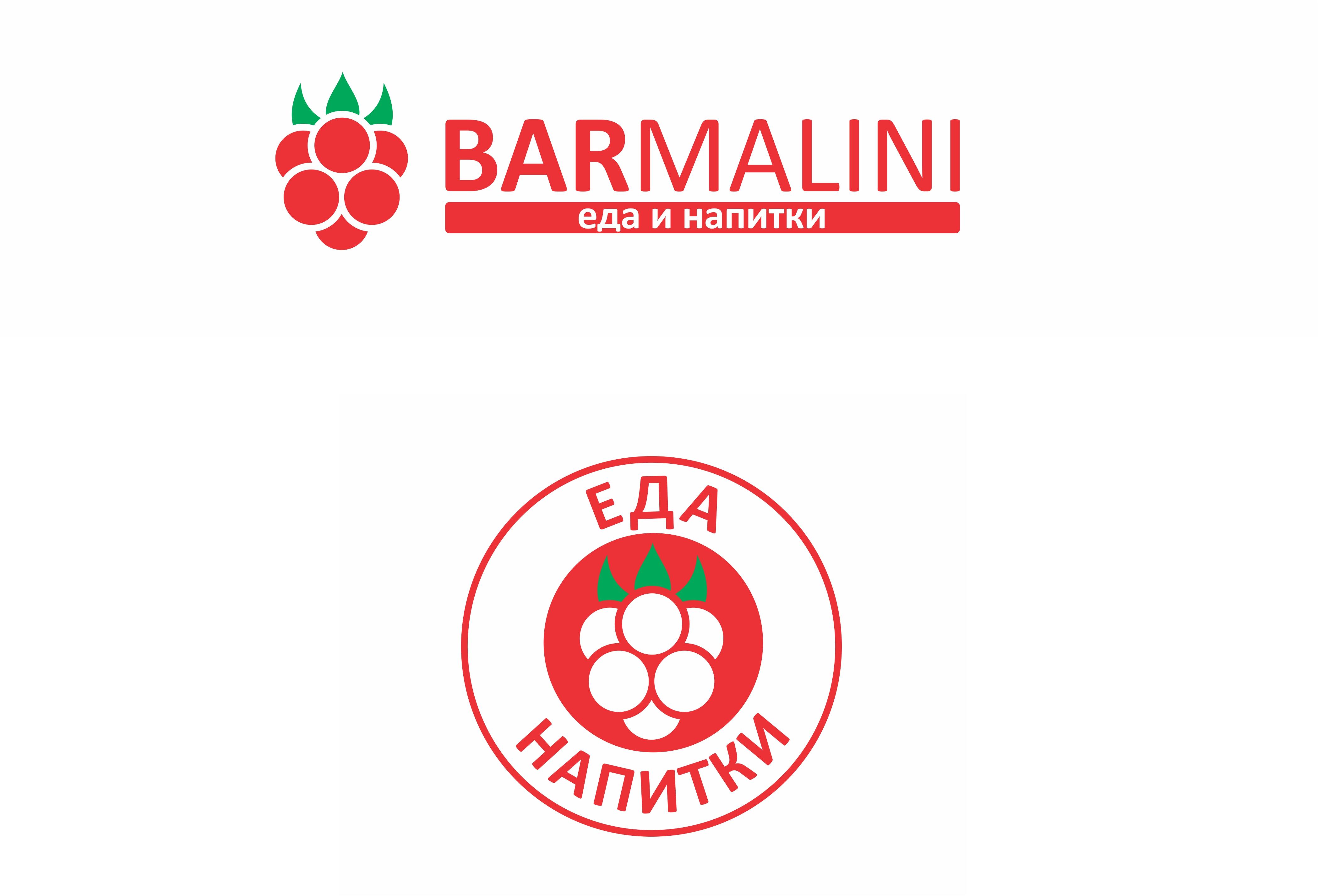 лого утвержден КРИВЫЕ