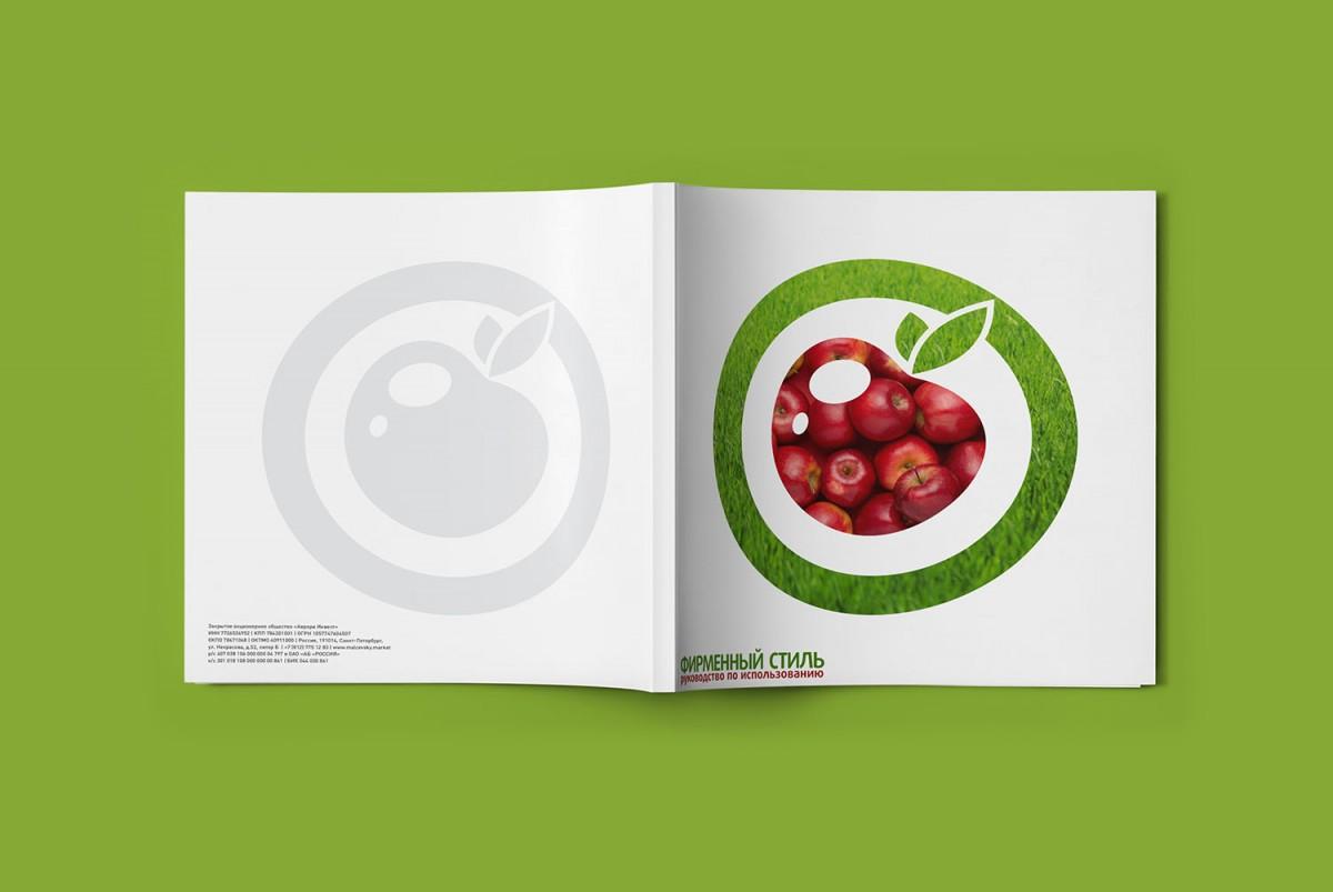 разработка логотипа, Разработка фирменного стиля, разработка брендбука, брендбук, айдентика, разработка визитки, разработка бланка фирменного письма, фирменный бланк письма, фирменная визитка дизайн, всевдекор, logotype, logo, логотип рынка, логотип для рынка, логотип разработка, логотип для рынка, логотип для продуктового магазина, лого, всевдекор, vsevdecor, дизайн студия, дизайн студия в санкт петербурге, дизайн студия в спб, студия дизайна в спб, разработать логотип, заказать логотип, логотип цена, лого для рынка, лого для магазина, мальцевский рынок, мальцевский рынок логотип