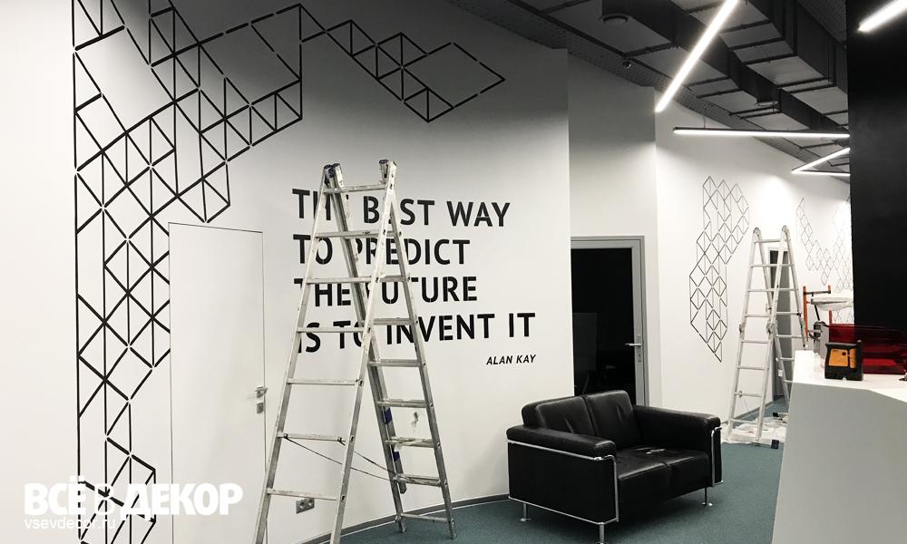 стены в офисе оформление, брендирование офиса стены, дизайн офиса, офис интерьер оформление, Роспись стен, брендирование, sistema venture capital офис, граффити на стене, граффити на заказ, трафарет на стене, паттерн на стене, Санкт-Петербург, Москва, vsevdecor, всевдекор, все в декор
