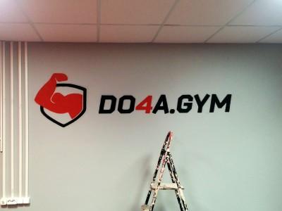 Роспись стен, логотип на стене, логотип на стену в офис, вывеска, брендирование, do4a.com, граффити на стене, граффити на заказ, трафарет на стене, паттерн на стене, Санкт-Петербург, Москва, vsevdecor