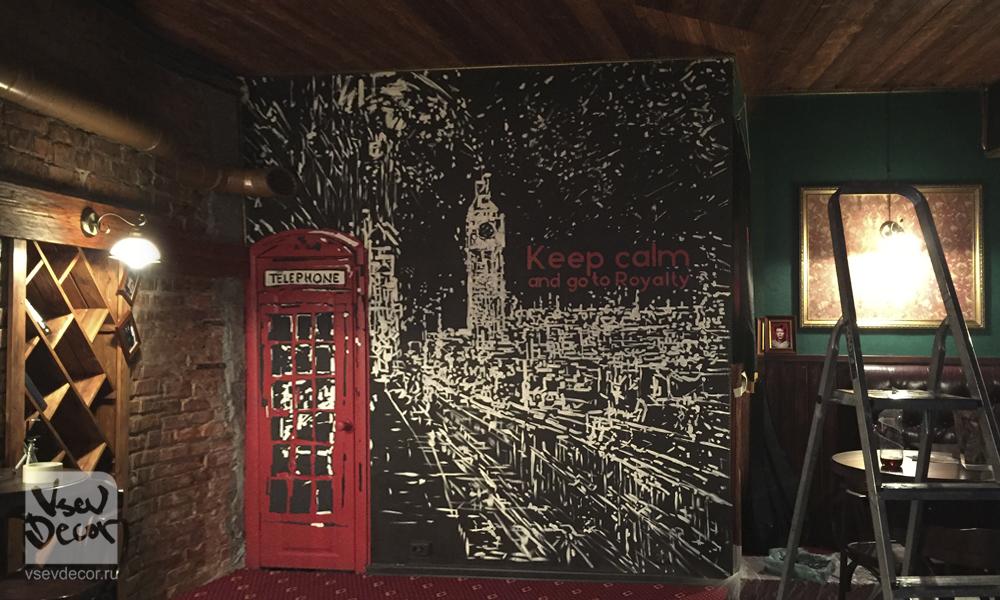 граффити, интерьер, london, graffiti, роспись стен, спб, санкт петербург, москва, graffiti, паб, лондон, графика, vsevdecor