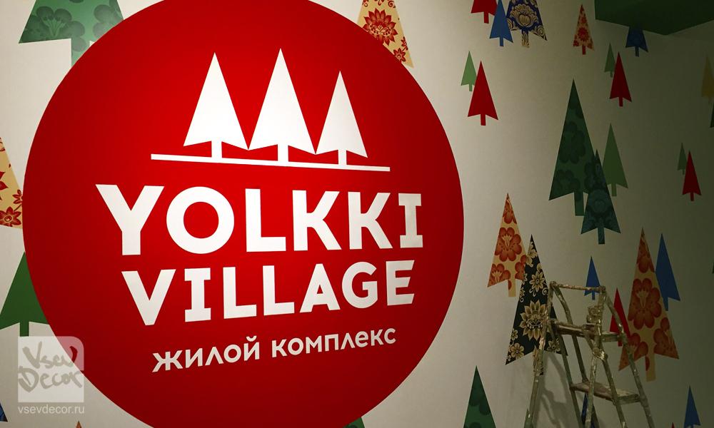 01-yolkki-village