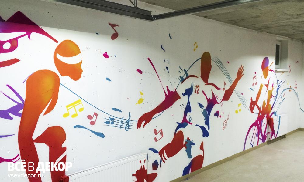 vsevdecor, граффити, футбол силуэты на стене, цветы граффити, цветы роспись стен, цветы фреска, graffiti, роспись стен, спб, санкт петербург, москва, люди в движении вектор, цветные силуэты, спорт силуэты на стене, силуэты людей в движении, танцы, танцы graffiti