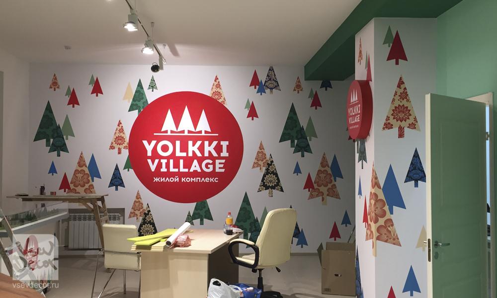 02-yolkki-village