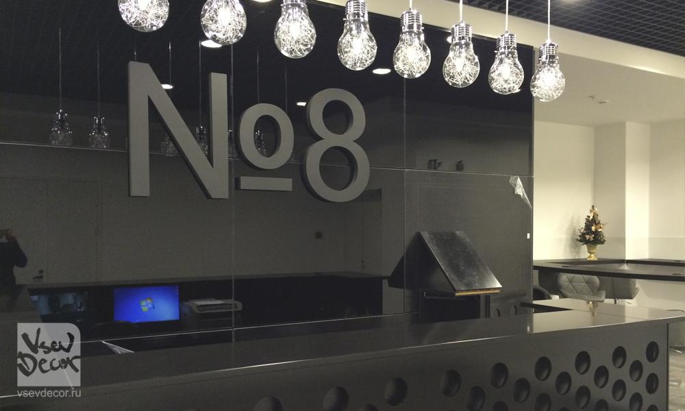 объемные буквы, объемный логотип, вывеска, монтаж, производство, спб, санкт-петербург