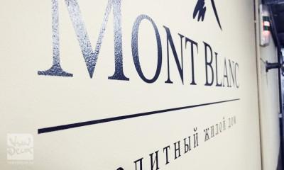 04-montblanc