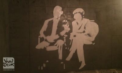 стритарт, трафарет, граффити, интерьер, graffiti, роспись стен, спб, санкт петербург, москва, graffiti, паб, бред питт, питун, обама, меркель, графика, vsevdecor