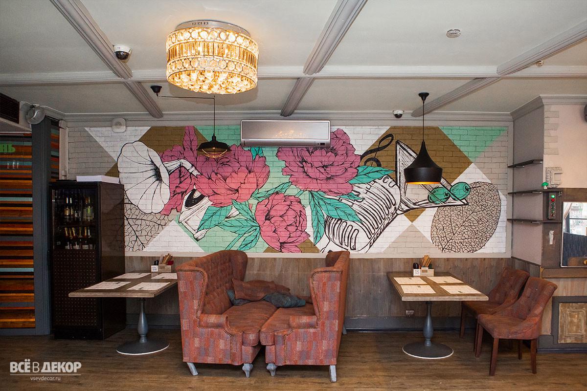 Роспись кирпичной стены в интерьере ресторана, цветы на стене в ресторане, всёвдекор, vsevdecor, свитящук