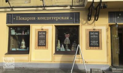 пекарня, антуан, спб, роспись фасада, оформление фасада, Роспись стен, брендирование, фреш-кафе имбирь, граффити на стене, граффити на заказ, трафарет на стене, паттерн на стене, Санкт-Петербург, Москва, vsevdecor