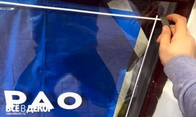 оклейка витрин, рекламные услуги, разработка логотипа кальянной, rospis-sten, брендирование, deti-grafika, граффити, граффити на стене, граффити на заказ, трафарет на стене, паттерн на стене, Санкт-Петербург, Москва, vsevdecor, всевдекор