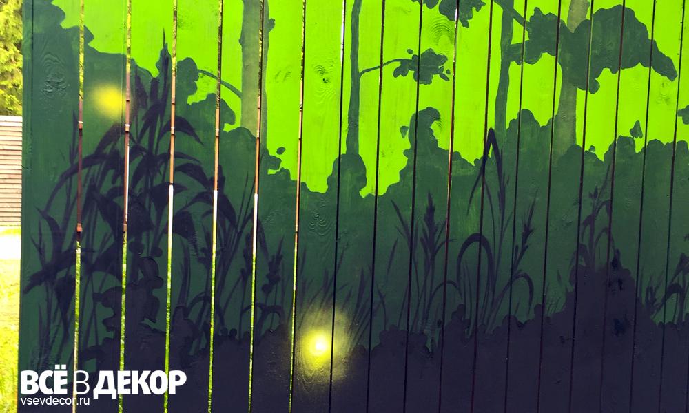граффити на заборе, рисунок на заборе, граффити на детской площадке, детская площадка, ленинградская область, роспись трансформаторной будки, роспись будки, граффити на тп, граффити на трансформаторной будке, спб, роспись фасада, оформление фасада, Роспись стен, брендирование, роспись стен забор, граффити на заборе, граффити на заказ, трафарет на стене, граффити на стене, Санкт-Петербург, Москва, vsevdecor, всёвдекор