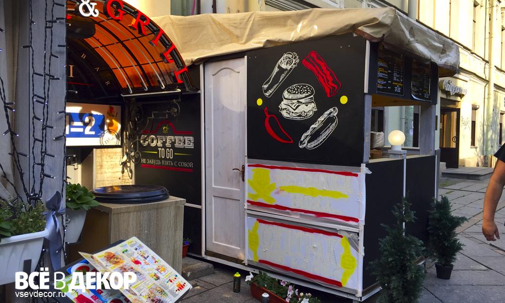 уличная еда, фудтрак, foodtruck, burger graffiti, бургер граффити, бургер кинг, вывеска рисунок, спб, роспись фасада, оформление фасада, Роспись стен, брендирование, роспись стен фасада, граффити на стене, граффити на заказ, трафарет на стене, паттерн на стене, Санкт-Петербург, Москва, vsevdecor, всёвдекор