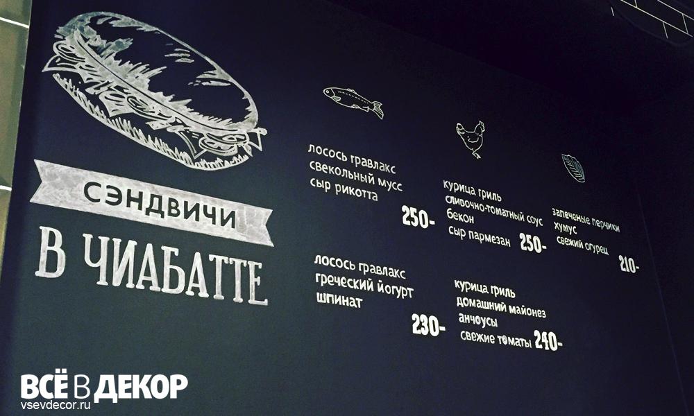 aerografiya-grafika-deti, rospis-sten, брендирование, deti-grafika, граффити, граффити на стене, граффити на заказ, трафарет на стене, паттерн на стене, Санкт-Петербург, Москва, vsevdecor, всевдекор, rospis-sten-v-kafe