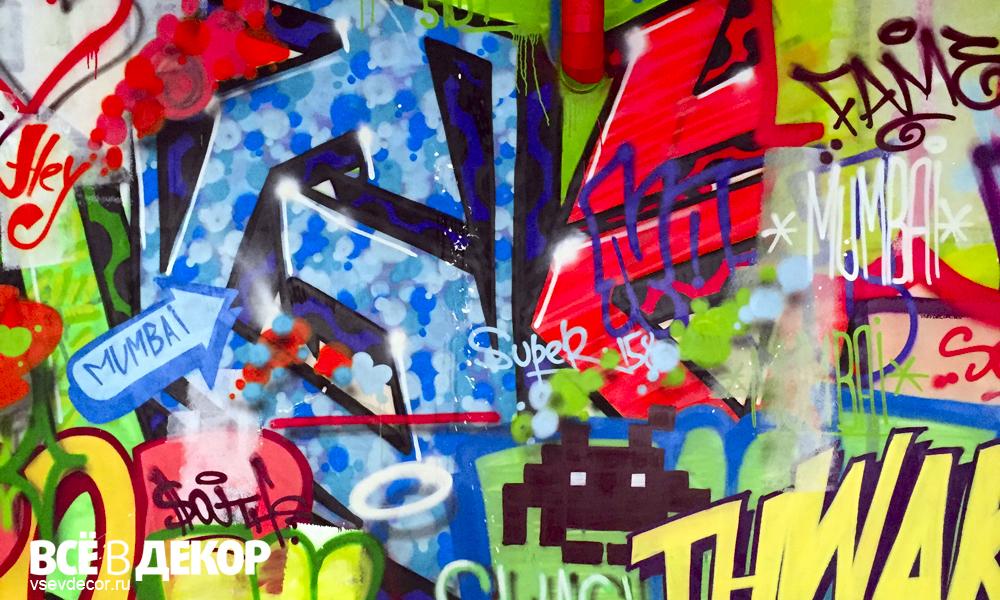 роспись стен в стиле граффити, граффити в интерьере, граффити на металле, профлист, лось, ленинградская область, роспись трансформаторной будки, роспись будки, граффити на тп, граффити на трансформаторной будке, спб, роспись фасада, оформление фасада, Роспись стен, брендирование, роспись стен забор, граффити на заборе, граффити на заказ, трафарет на стене, граффити на стене, Санкт-Петербург, Москва, vsevdecor, всёвдекор