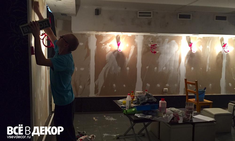штукатурка под бетон, декоративная штукатурка, артбетон, граффити в интерьере, граффити на металле, профлист, лось, ленинградская область, роспись трансформаторной будки, роспись будки, граффити на тп, граффити на трансформаторной будке, спб, роспись фасада, оформление фасада, Роспись стен, брендирование, роспись стен забор, граффити на заборе, граффити на заказ, трафарет на стене, граффити на стене, Санкт-Петербург, Москва, vsevdecor, всёвдекор