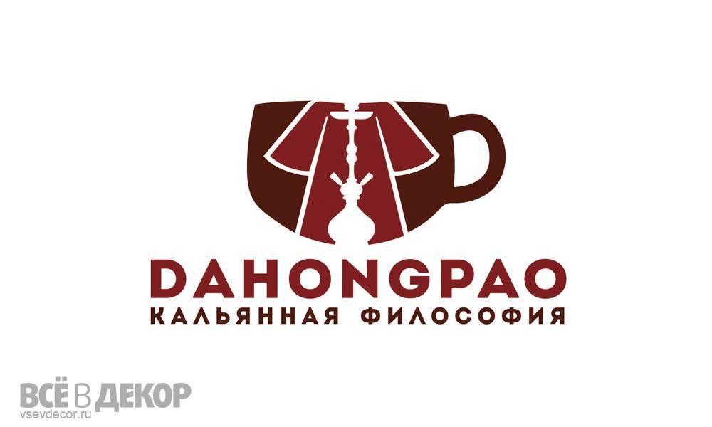разработка логотипа кальянной, rospis-sten, брендирование, deti-grafika, граффити, граффити на стене, граффити на заказ, трафарет на стене, паттерн на стене, Санкт-Петербург, Москва, vsevdecor, всевдекор