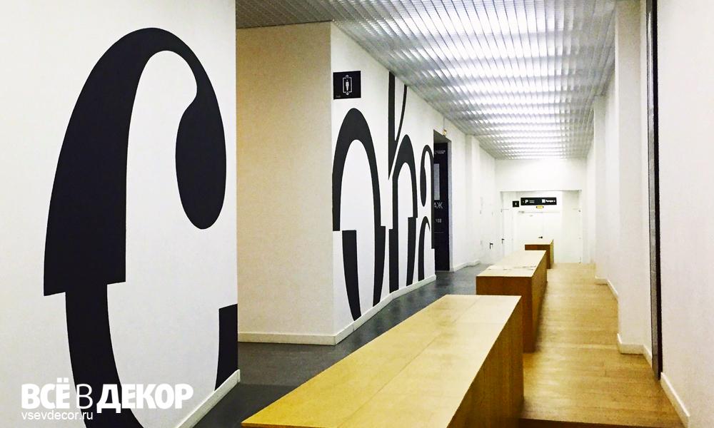 рисунок логотипа на стене, вывеска логотип граффити, вывеска граффити, бц сова граффити, сова граффити, бизнес центр граффити, бц сова, rospis-sten, брендирование, logotip-na-stene, граффити, граффити на стене, граффити на заказ, трафарет на стене, лого на стене, Санкт-Петербург, Москва, vsevdecor, всевдекор, логотип бизнес центра сова