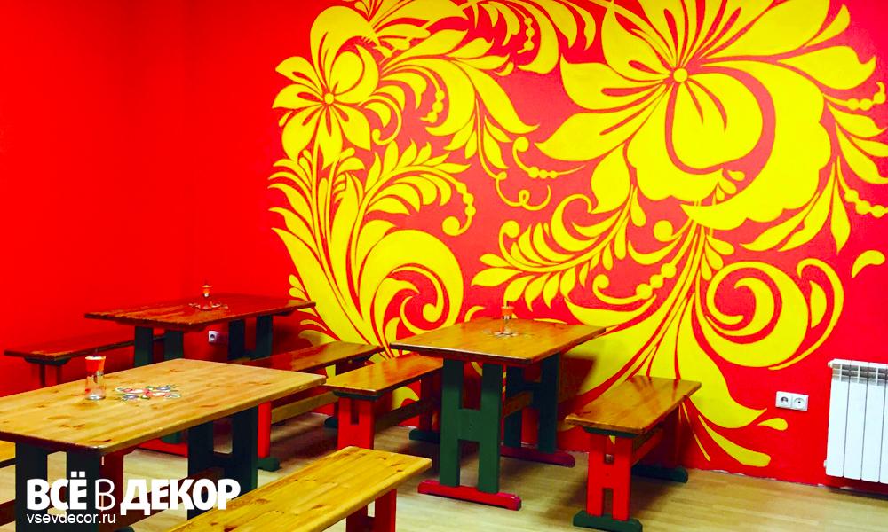 хохлома на стене, хохлома граффити, хохлома рисунок на стене, узор хохлома граффити, узор граффити, хохлома в интерьере, всевдекор, vsevdecor