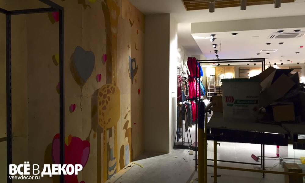 терранова, терранова москва, Роспись стен в магазине, Роспись стен, оформление стены, роспись стен в магазине, вывеска, брендирование, граффити на стене, граффити на заказ, трафарет на стене, буквы на стене, Санкт-Петербург, Москва, vsevdecor, всёвдекор