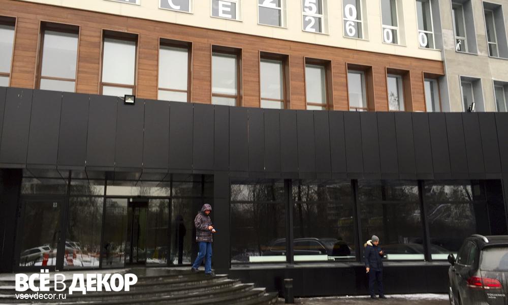 логотип на фасаде, оформление витрины, рисунок логотипа на стене, вывеска логотип граффити, вывеска граффити, бц сова граффити, сова граффити, бизнес центр граффити, бц сова, rospis-sten, брендирование, logotip-na-stene, граффити, граффити на стене, граффити на заказ, трафарет на стене, лого на стене, Санкт-Петербург, Москва, vsevdecor, всевдекор, логотип бизнес центра сова