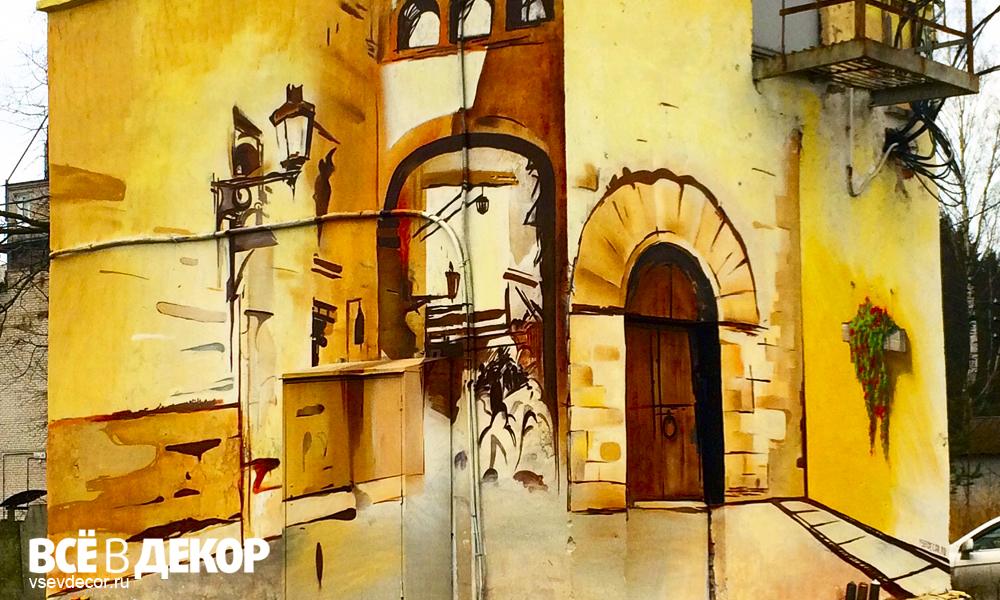 роспись трансформаторной будки, роспись будки, граффити на тп, граффити на трансформаторной будке, спб, роспись фасада, оформление фасада, Роспись стен, брендирование, роспись стен фасада, граффити на стене, граффити на заказ, трафарет на стене, паттерн на стене, Санкт-Петербург, Москва, vsevdecor, всёвдекор