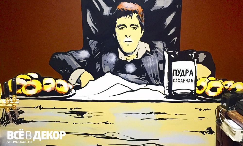 роспись стен, граффити, лицо со шрамом, тони монтана, стритарт, трафарет лицо со шрамом, роспись стен в кинотеатре, граффити трафарет лицо со шрамом, rospis-sten, граффити на стене, граффити на заказ, Санкт-Петербург, Москва, vsevdecor, всевдекор, все в декор, роспись стен граффити