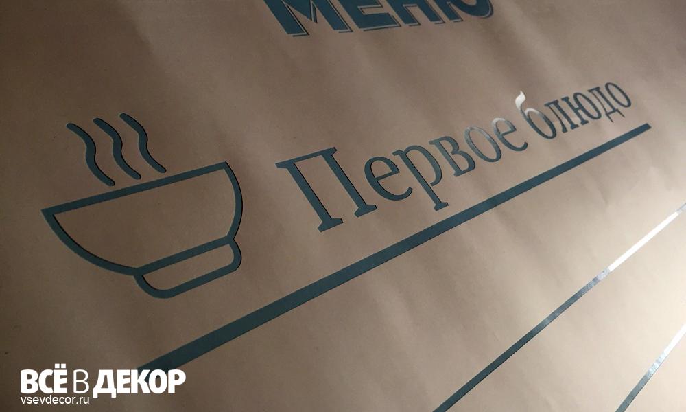 логотип на стене в интерьере, оформление интерьера, акварель борщ, акварель наполеон, акварель яичница, акварель кофе и круассан, кафе слойка, брендирование, logotip-na-stene, логотип из фанеры, трафарет на стене, лого на стене, Санкт-Петербург, Москва, vsevdecor, всевдекор