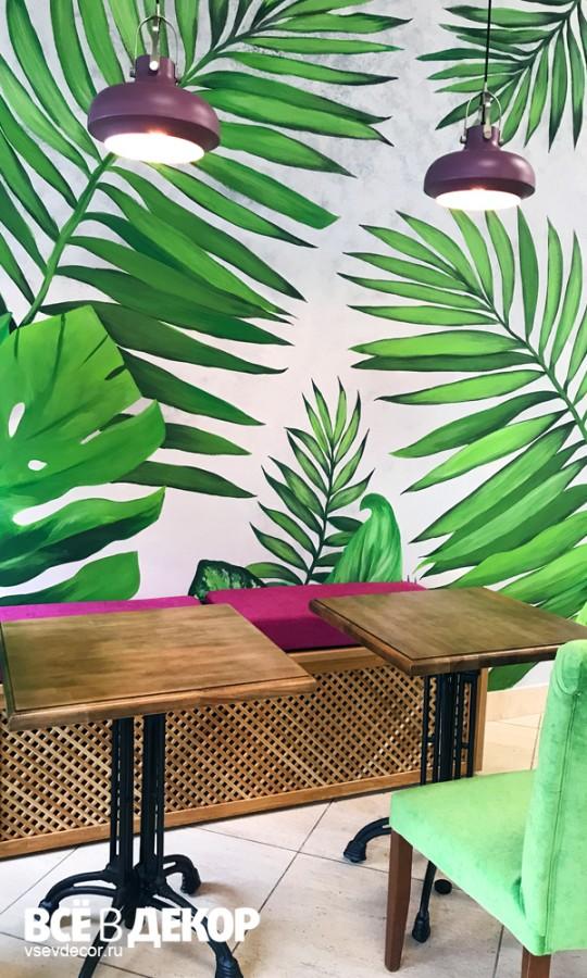 Интерьер-кафе-Брюква-Санкт-Петербург-Растительный-орнамент-Рисунок-листьев-на-стене-(13)