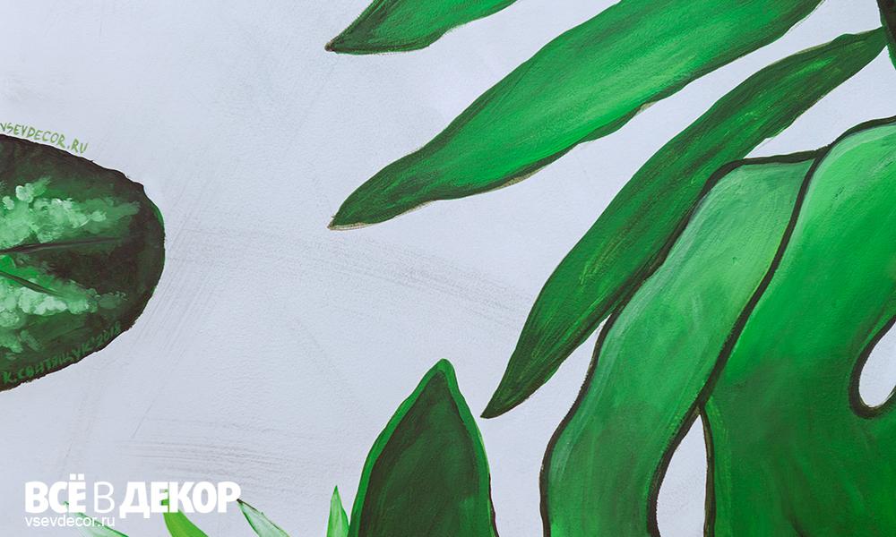 кафе brukva, кафе брюква васька, стены кафе брюква, роспись стен в кафе, фреска на стене кафе, состаренная фреска в кафе, фреска листья фото, фреска трава фото, фреска зелень фото, фреска старинная технология, старинная фреска на стене, роспись стены кафе, брюква кафе, aerografiya-listya-na-stene, rospis-sten, роспись стен в кафе брюква, художники роспись стен, граффити, граффити на стене, граффити на заказ, монстера на стене, фреска на стене художники, Санкт-Петербург, Москва, vsevdecor, всевдекор, все в декор, свитящук