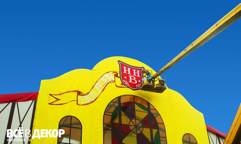 логотип на фасаде, оформление витрины, рисунок логотипа на стене, вывеска логотип граффити, вывеска граффити, rospis-sten, брендирование, logotip-na-stene, граффити, граффити на стене, граффити на заказ, трафарет на стене, лого на стене, Санкт-Петербург, Москва, vsevdecor, всевдекор, логотип holsten на стене
