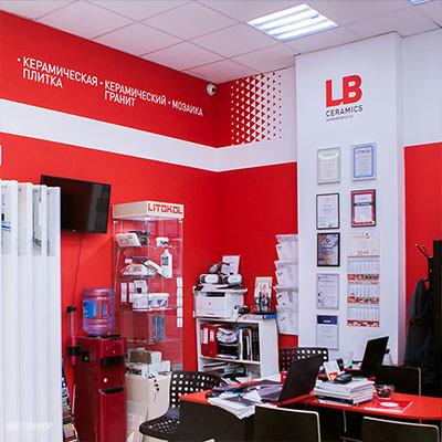 оформление стен в офисе, логотип на стене в офисе, стены в офисе, дизайн стен в офисе, интерьер офиса, роспись стен в офисе, брендирование торговой зоны, брендирование стен торговой зоны, брендирование стен в магазине, брендирование стен в офисе, всёвдекор, vsevdecor, студия дизайна, самая лучшая студия росписи стен, самая лучшая дизайн студия