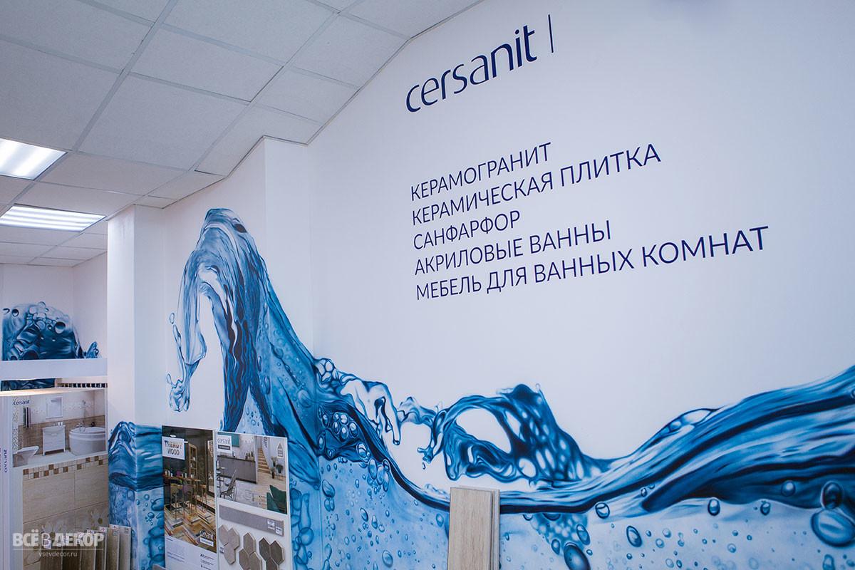 оформление стен в офисе, логотип на стене в офисе, стены в офисе, дизайн стен в офисе, интерьер офиса, роспись стен в офисе