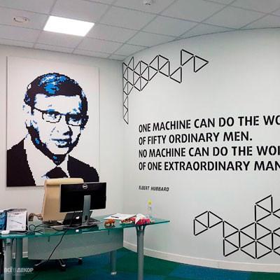 ДИЗАЙН СТЕН В ОФИСЕ, необычные стены в офисе, современный дизайн стен в офисе, оформление стен в офисе, необычное оформление стен в офисе, современное оформление офиса, современное оформление стен офиса, офис интерьер стены, стены в интерьере офиса