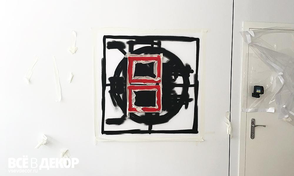 оформление офиса, оформление стен офиса, оформление стен в офисе фото, трафарет на стене, чертеж на стене, огромный чертеж, чертеж трафарет, трафарет, рисунок чертежа на стене, стены в офисе, офис aquatech, граффити, граффити на заказ, оформление интерьера офиса, оформление интерьера, интерьер офиса, креативный интерьер офиса, креативный офис, граффити в офисе, роспись стен в офисе, студия всёвдекор, студия все в декор, vsevdecor, всёвдекор, роспись стен