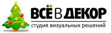 Роспись стен и граффити оформление - студия ВСЁВДЕКОР