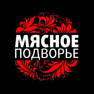 logotip-na-stene-trafaret (2)