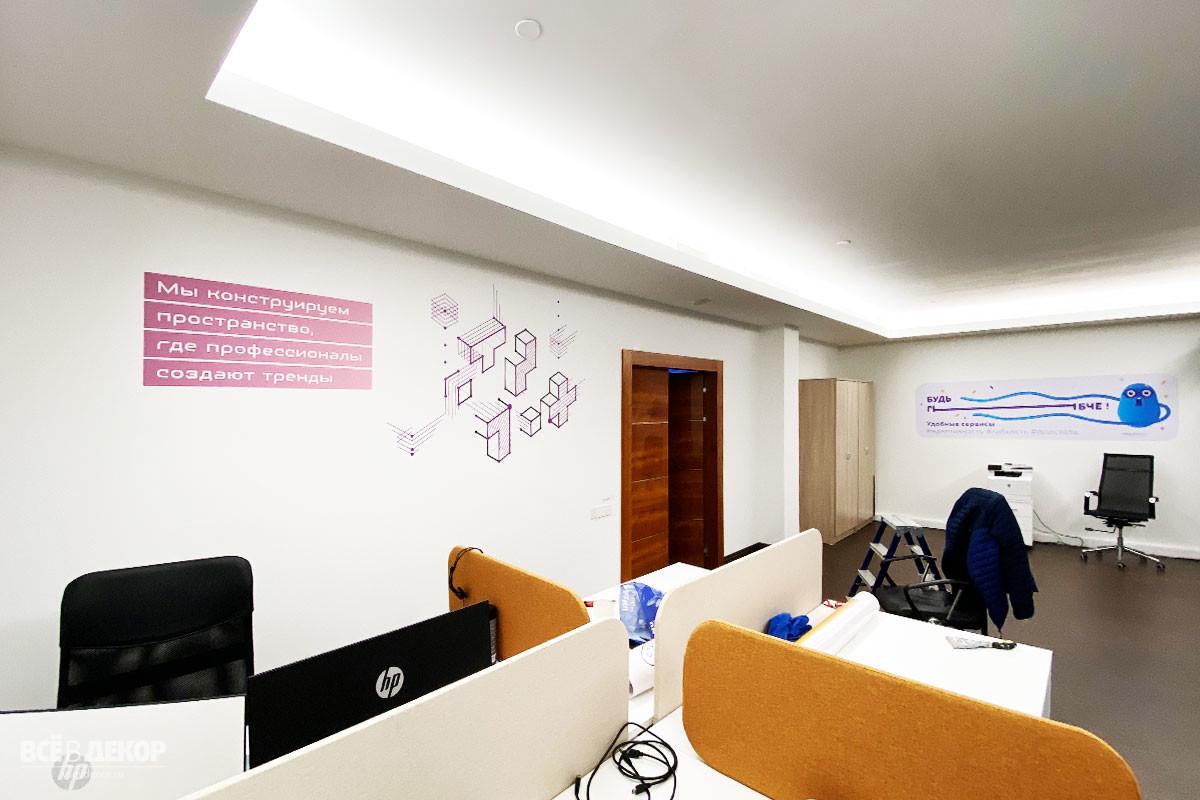 оклейка стен виниловой пленкой в офисе, стены в офисе, дизайн офиса бюджетно, всёвдекор, vsevdecor