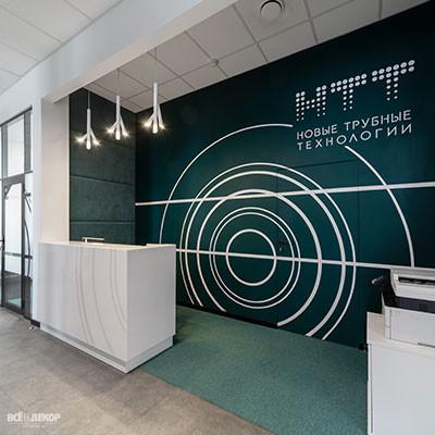 стены в офисе, роспись стен в офисе (1)