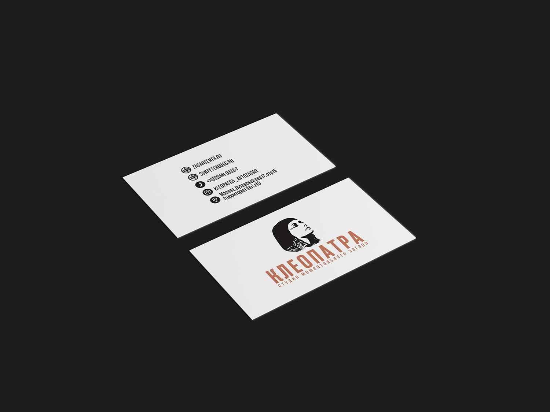 разработка логотипа, разработка лого, разработка лого для студии загара, лого для салона красоты, загар лого, разработка лого для салона красоты, logo tan, всевдекор, vsevdecor
